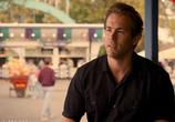 Фильм Парк культуры и отдыха / Adventureland (2009) - cцена 6