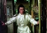 Сцена из фильма Убить с интригой / Jian hua yan yu Jiang Nan (1977) Убить с интригой сцена 2