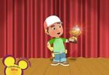 Мультфильм Умелец Мэнни / Handy Manny (2010) - cцена 1