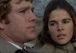 Фильм История любви  / Love Story (1970) - cцена 2