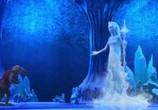 Мультфильм Снежная королева (2012) - cцена 6