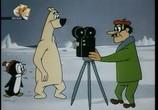 Мультфильм Чилли Вилли / Chilly Willy (1953) - cцена 3