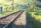 Сцена из фильма Твоё имя / Kimi no Na wa (2016)
