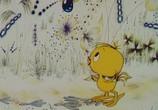 Сцена из фильма Про больших и маленьких. Сборник мультфильмов (2005) Про больших и маленьких. Сборник мультфильмов сцена 1