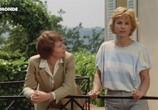 Сцена из фильма Любовь под вопросом / L' Amour en question (1978) Любовь под вопросом сцена 7