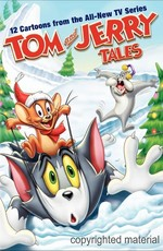 Том и Джерри Сказки / Tom and Jerry Tales (2006)