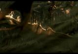 Мультфильм Каена: Пророчество  / Kaena: La prophetie (2003) - cцена 3