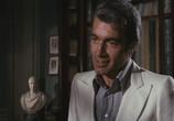 Сцена из фильма Кровавый залив / Reazione a catena (1971) Кровавый залив сцена 9