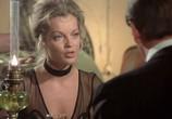 Сцена из фильма Сезар и Розали / César et Rosalie (1972) Сезар и Розали сцена 6