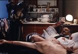 Сцена из фильма Жар / Glut (1984) Жар сцена 8