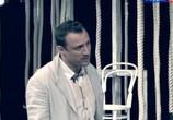 Сцена из фильма Дуэль. МХТ им. А.П. Чехова (2010) Дуэль. МХТ им. А.П. Чехова сцена 5
