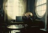 Фильм Упырь (1997) - cцена 2