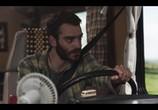 Фильм Семнадцать / Diecisiete (2019) - cцена 2