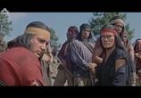 Сцена из фильма Джеронимо / Geronimo (1962) Джеронимо сцена 5