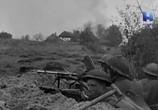 Сцена из фильма Вторая мировая - битвы за Европу / WWII: Battles for Europe (2019) Вторая мировая - битвы за Европу сцена 4