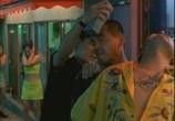 Фильм Плохой парень / Nabbeun namja (2002) - cцена 3