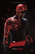 Сорвиголова / Daredevil (2015)