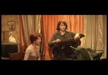 Фильм Барокко / Barocco (1976) - cцена 5