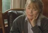 Сцена из фильма В спальне / In the Bedroom (2002) В спальне сцена 1