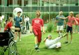 Сцена из фильма Хорошие дети не плачут / Achtste Groepers Huilen Niet (2012) Хорошие дети не плачут сцена 5