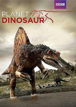 Планета динозавров. Совершенные убийцы. / planet dinosaur.