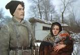 Фильм Тихий Дон (1957) - cцена 1