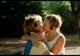 Сцена из фильма Год первого поцелуя / Das Jahr der ersten Küsse (2002) Год первого поцелуя сцена 1