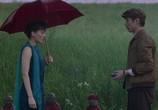 Сцена из фильма Сегодня в романтическом кинотеатре / Konya romance gekijo de (2018) Сегодня в романтическом кинотеатре сцена 7