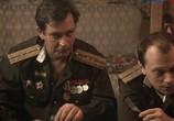 Сцена из фильма Марьина роща (2013) Марьина роща сцена 3