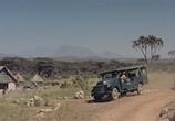Сцена из фильма Сафари / Safari (1956) Сафари сцена 1