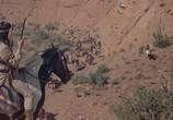 Сцена из фильма Дуэль в Диабло / Duel at Diablo (1966) Дуэль в Диабло сцена 9