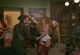 Фильм Шлюха / Porca vacca (1982) - cцена 8
