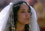 Фильм Али-Баба и 40 разбойников / Ali Baba et les 40 voleurs (2007) - cцена 3