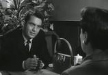 Фильм Осенние листья / Autumn Leaves (1956) - cцена 2