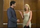 Сцена из фильма Голая правда / The Ugly Truth (2009) Голая правда сцена 12