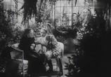 Фильм Геенна / Gehenna (1938) - cцена 8