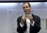 Сцена из фильма Замедленное развитие / Arrested Development (2003)