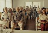 Фильм Невозвращенцы / Sangarid (2017) - cцена 2
