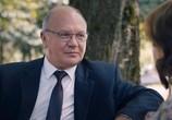 Фильм Колдовское озеро (2018) - cцена 3