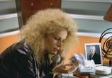 Фильм Живая плоть / Carne tremula (1997) - cцена 5