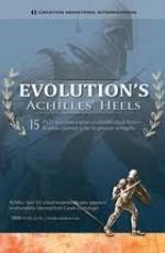 Ахилесовы Пяты Эволюции