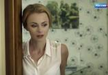 Фильм Мы все равно будем вместе (2018) - cцена 3