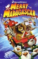 Рождественский Мадагаскар / Merry Madagascar (2009)