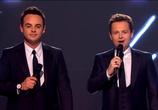 """ТВ 35-я Ежегодная Церемония Вручения Музыкальной Премии """"BRIT Awards"""" / The 35th BRIT Awards (2015) - cцена 1"""