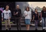 Сериал Друзья с колледжа / Friends from College (2017) - cцена 2