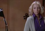 Фильм Берегись шута / Attenti al buffone (1975) - cцена 2