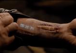 Сцена из фильма 24 часа на жизнь / 24 Hours to Live (2017)