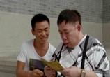 Сцена из фильма Чой Ли Фат Кун-Фу / Choy Lee Fut Kung Fu (2011) Чой Ли Фат Кун-Фу сцена 6