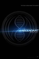 Дивергент, глава 4 / The Divergent Series: Ascendant (2017)