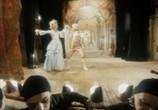 Сцена из фильма Мне скучно, бес (1993) Мне скучно, бес сцена 5